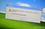actualizaciones-para-Windows-XP